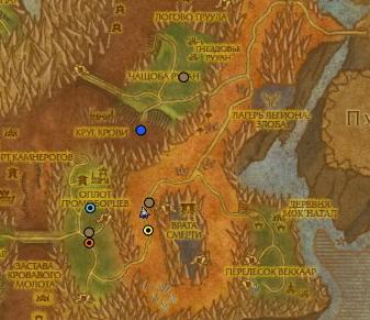 Где находиться змеиное святилище